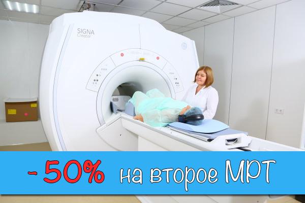 Медицинским работникам скидка 15%